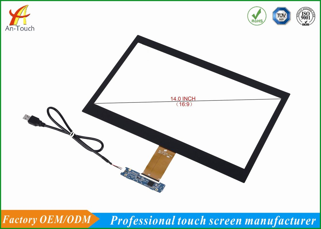 HD Capacitive Touch Screen 14 Inch Low Power For Self - Service Terminals